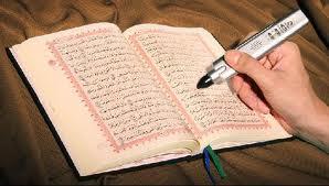 al-Qur'anku