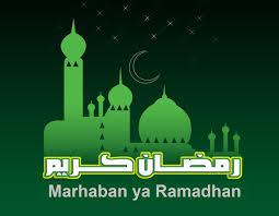 ramadhanku