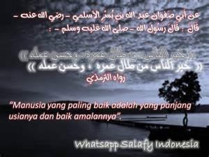 hadits7