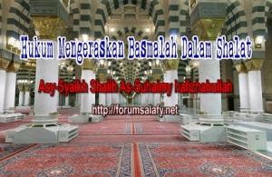 Hukum-Mengeraskan-Basmallah-Dalam-Shalat1