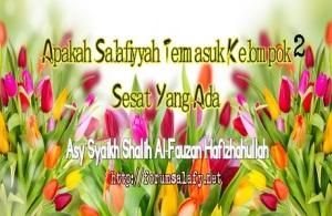 Apakah-Salafiyyah-Kelompok-Sesat1