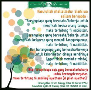 IMG-20140111-WA0003