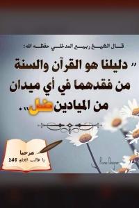IMG-20150223-WA0013