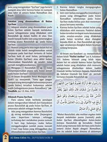 IMG-20150519-WA0009